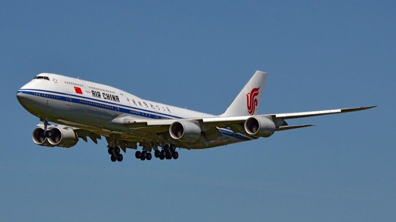 Flug mit Air China © Diamir